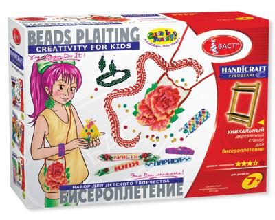 Этот набор научит ребенка плести браслеты, пояса, украшения для волос и другие изделия из бисера.