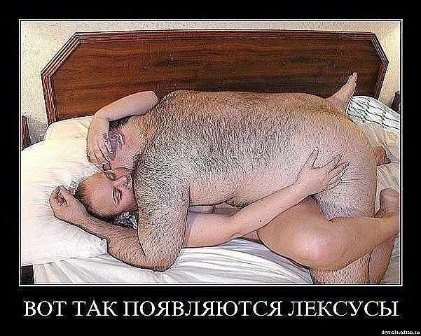 приколы с голыми фото: