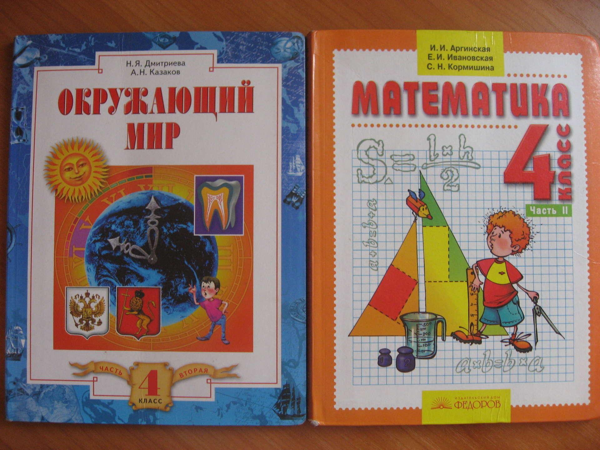 Решебник по математике 10 класса мордкович смирнова