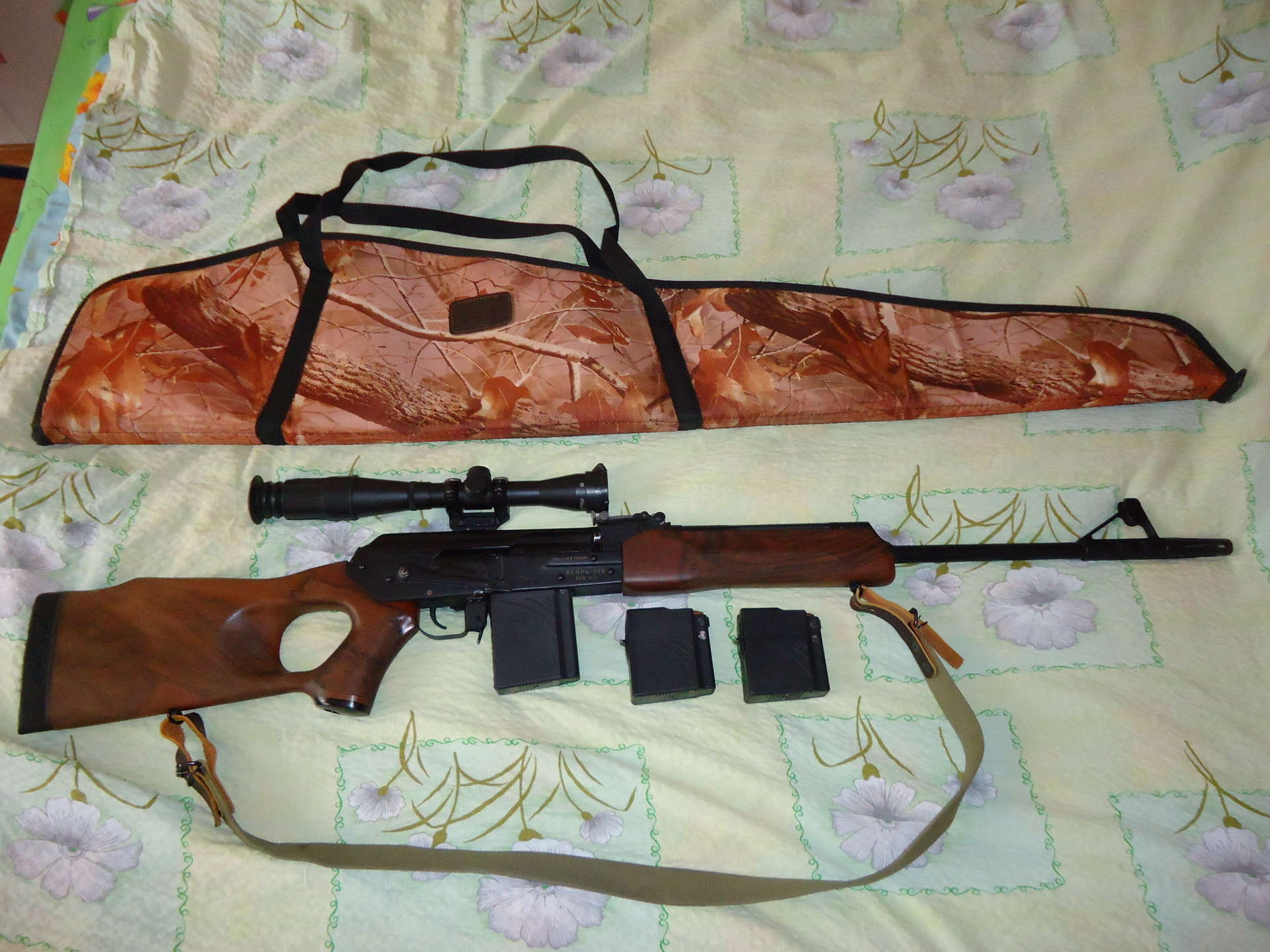 Разрешение на огнестрельное оружие