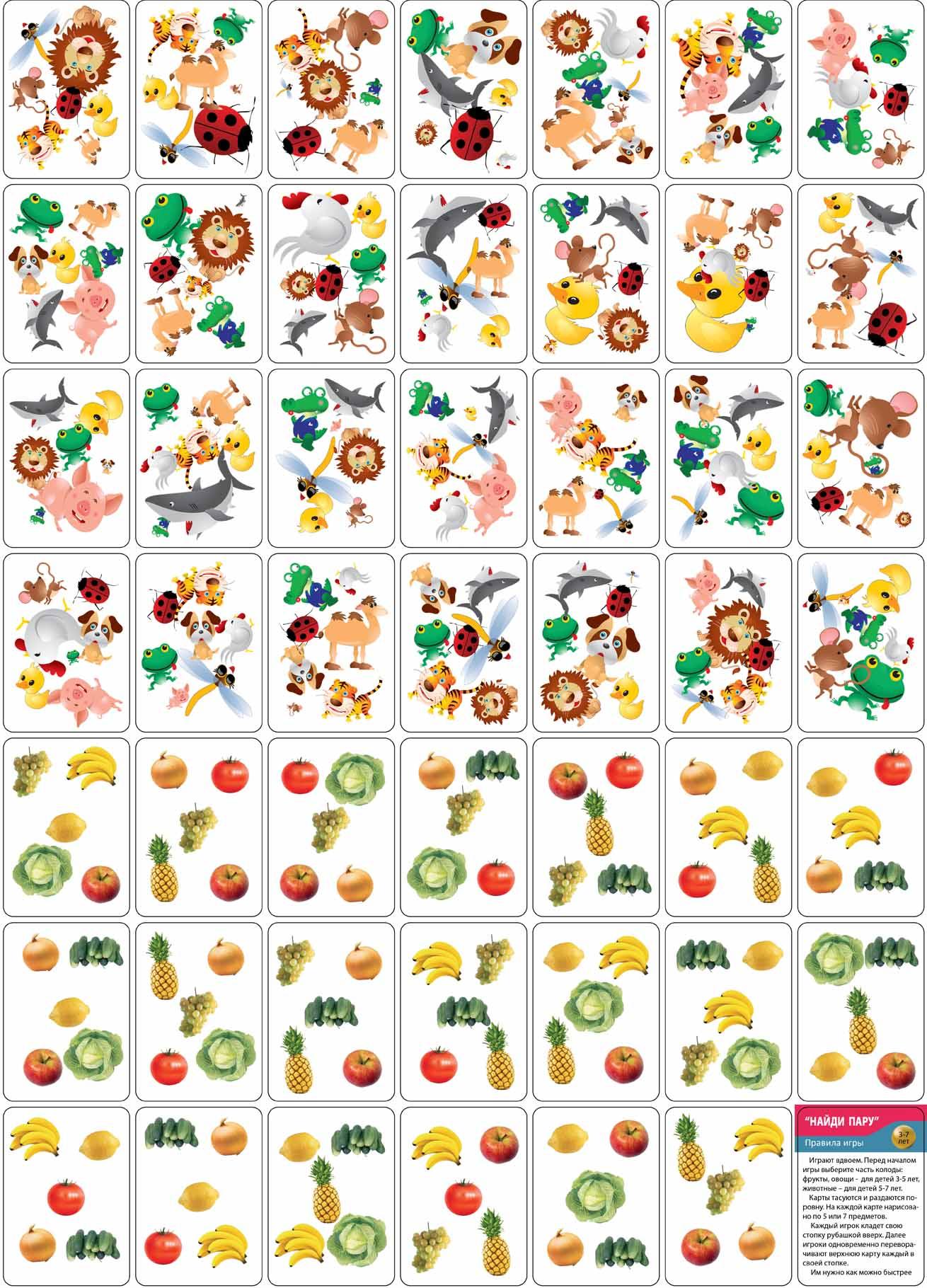 ШПAPГАЛКИ-карточки для умных мам -7- в Калейдоскопе , записавшиеся туда