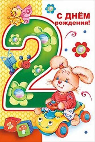 Поздравления с Днем Рождения близняшкам, двойняшкам 12