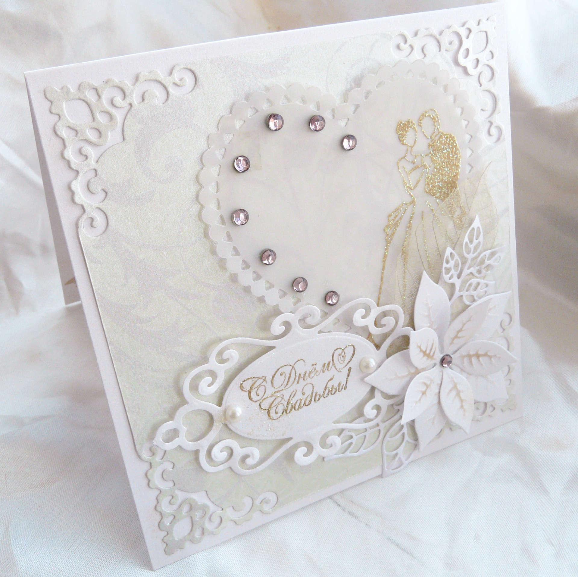 Скрап-открытки свадебные