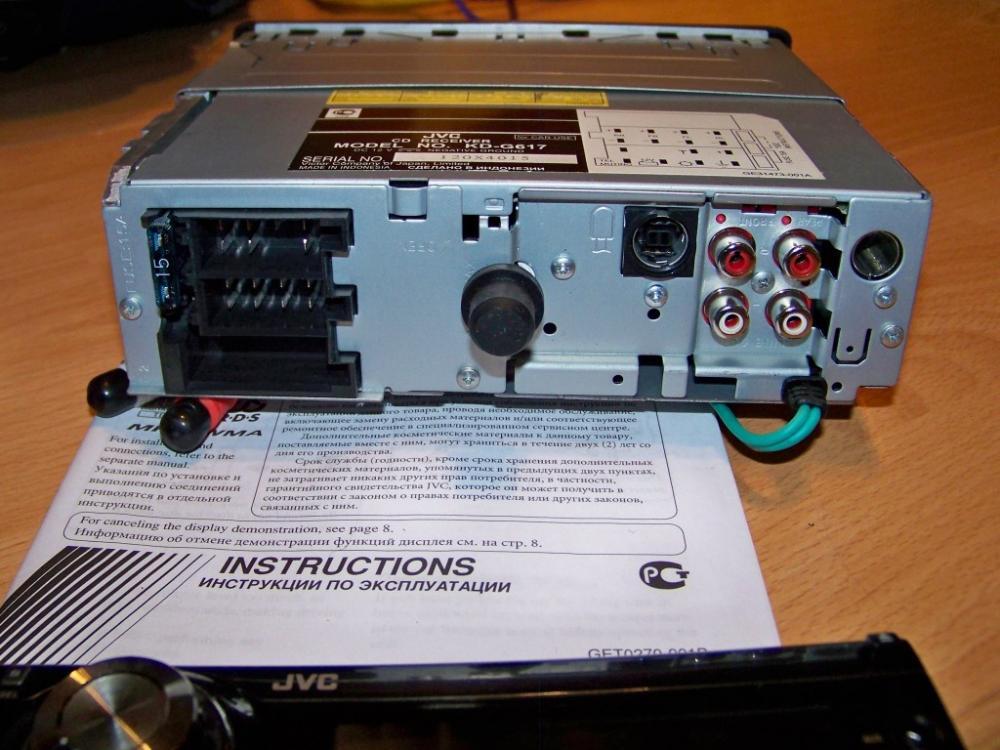 в голове JVC KD - G617 EE.