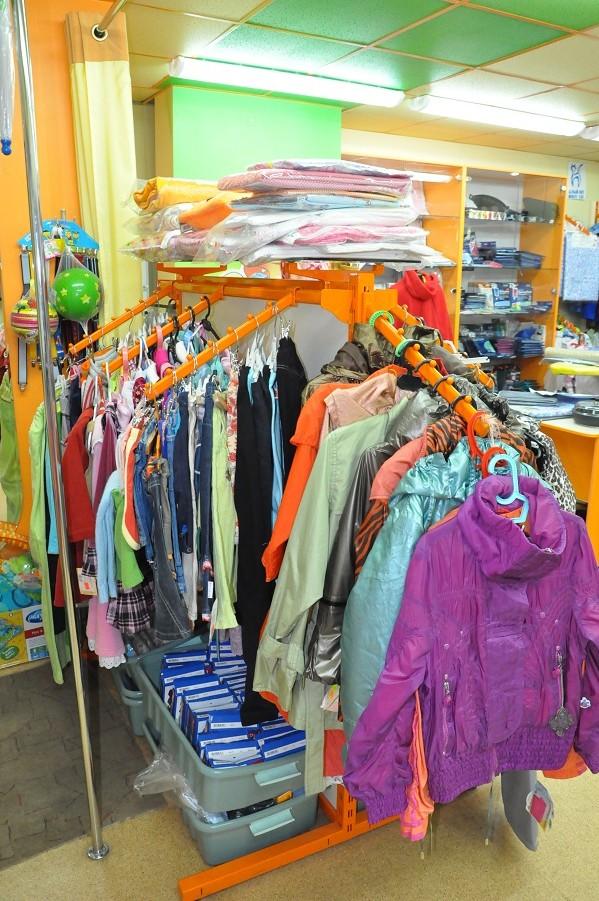 Дисконт Детской Брендовой Одежды