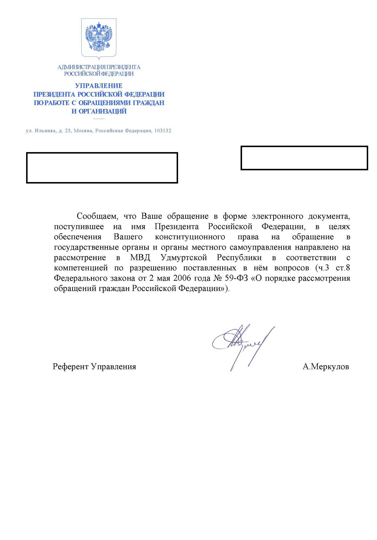 Гуля Сулейманова | ВКонтакте