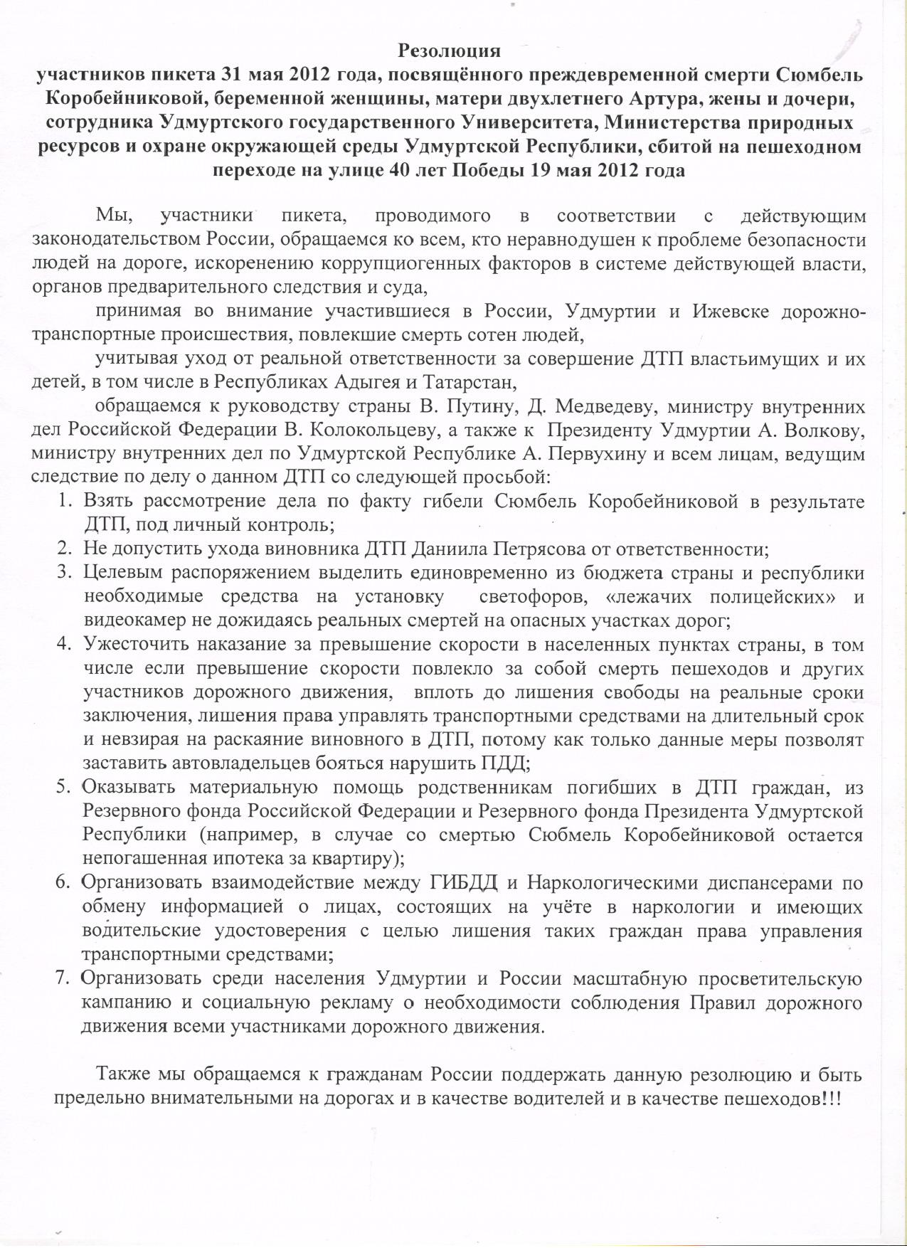Game 1 ru флеш игра Приколы с Веб-Камерой онлайн