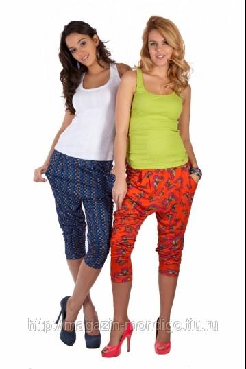 Мондиго Интернет Магазин Женской Одежды С Доставкой