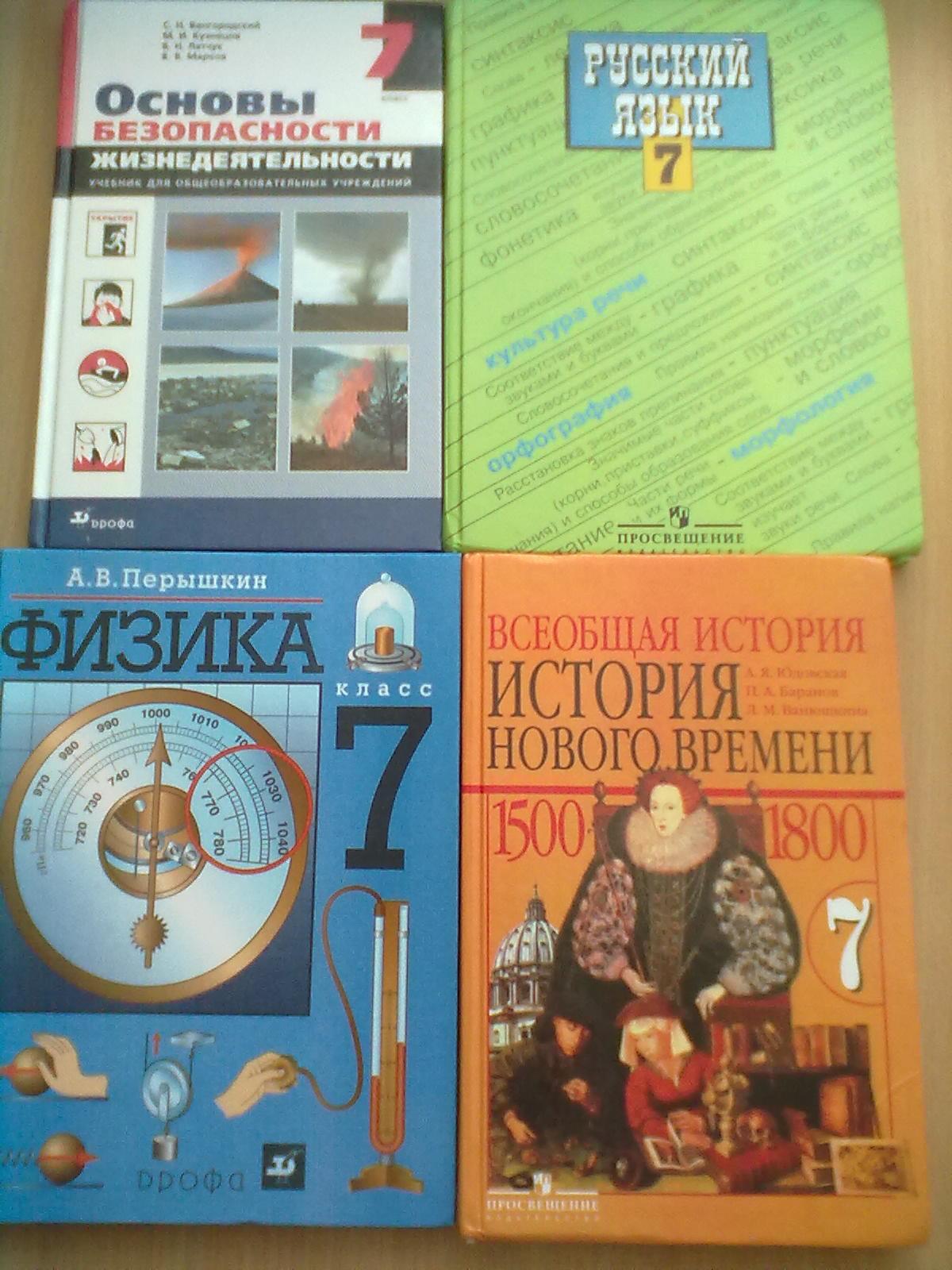 Истории времени к класс 8 решебник учебнику нового