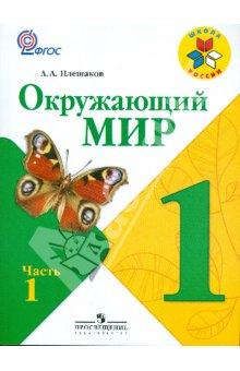 Гдз математика петерсон 5 класс 1 часть учебник онлайн читать