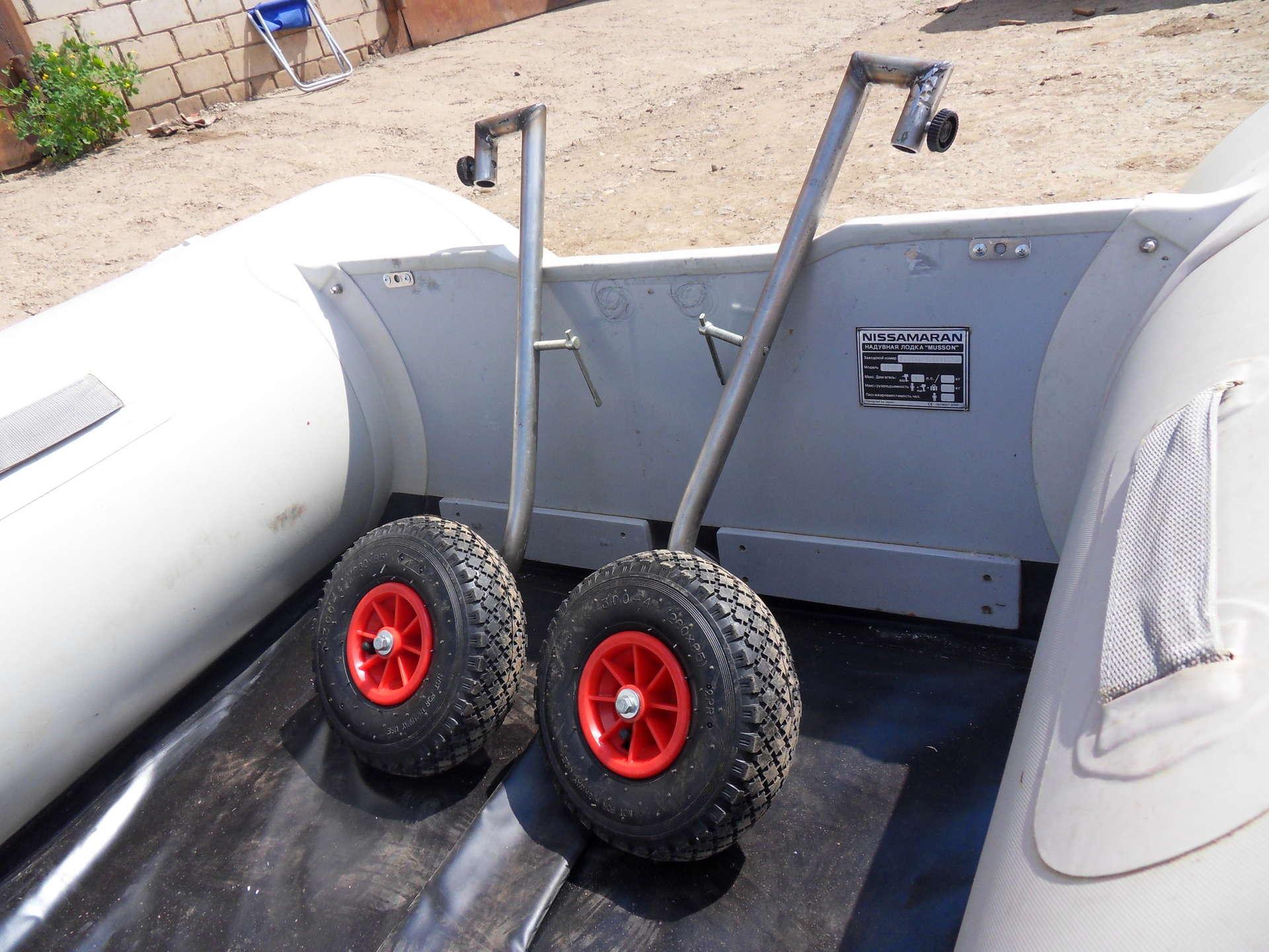 Купить транцевые колеса для ПВХ-лодки по низкой цене, заказать транцевые колеса для ПВХ-лодки