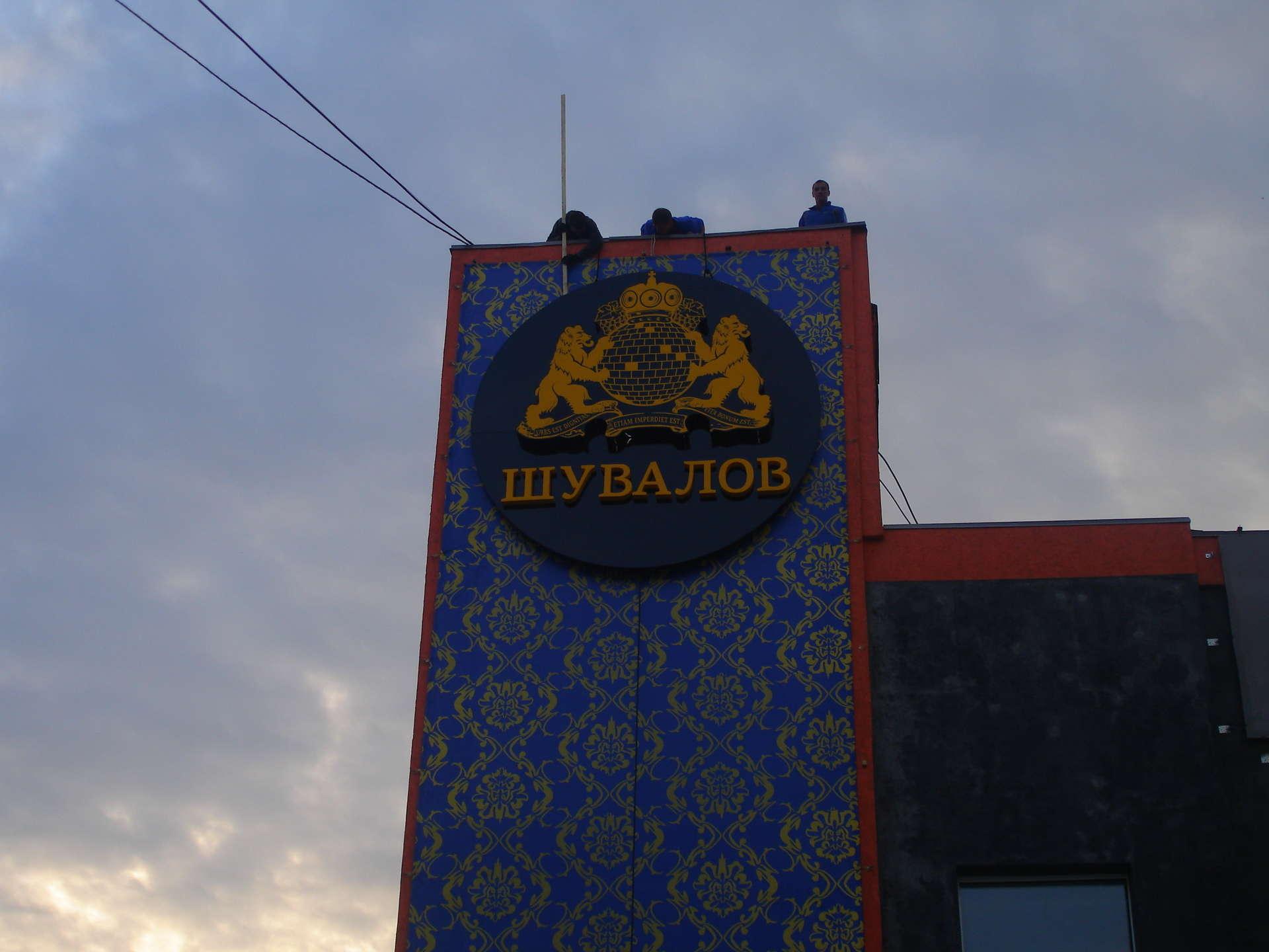 санкт петербург объявления знакомства форум