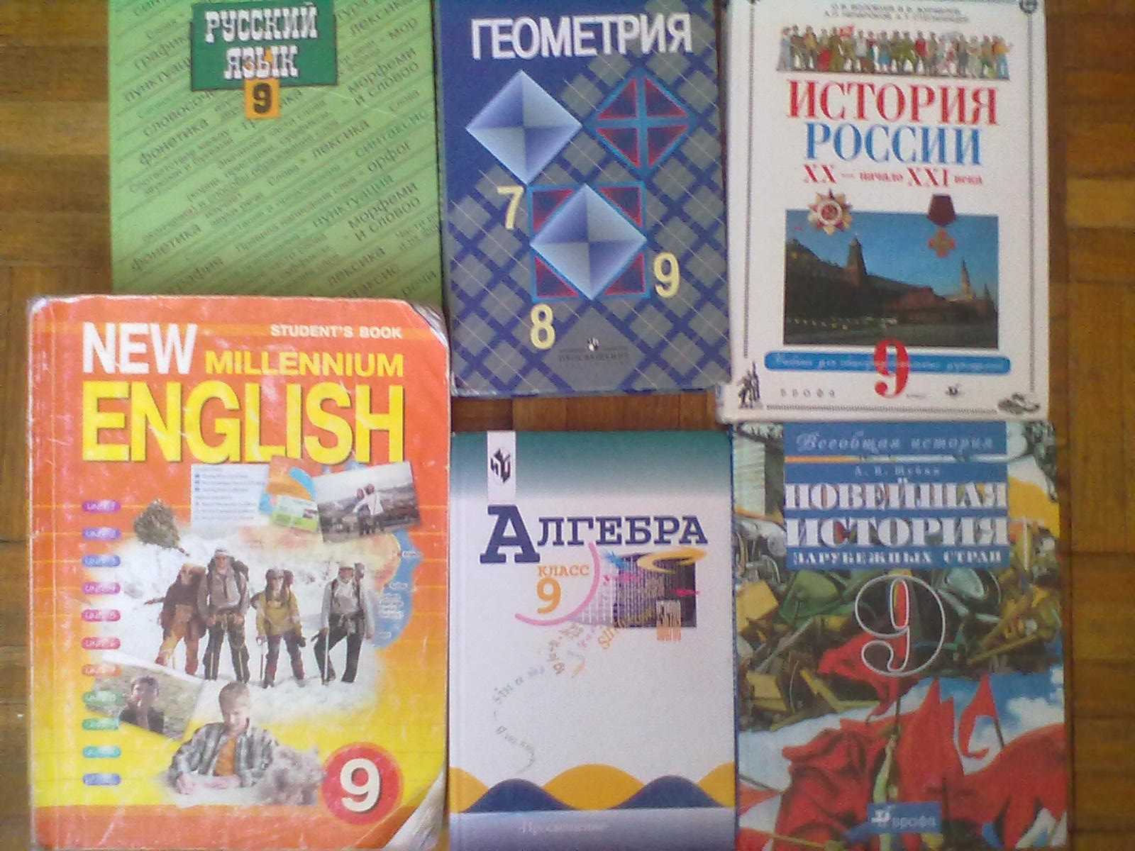 Алгебра Ю.Н.Макарычев,