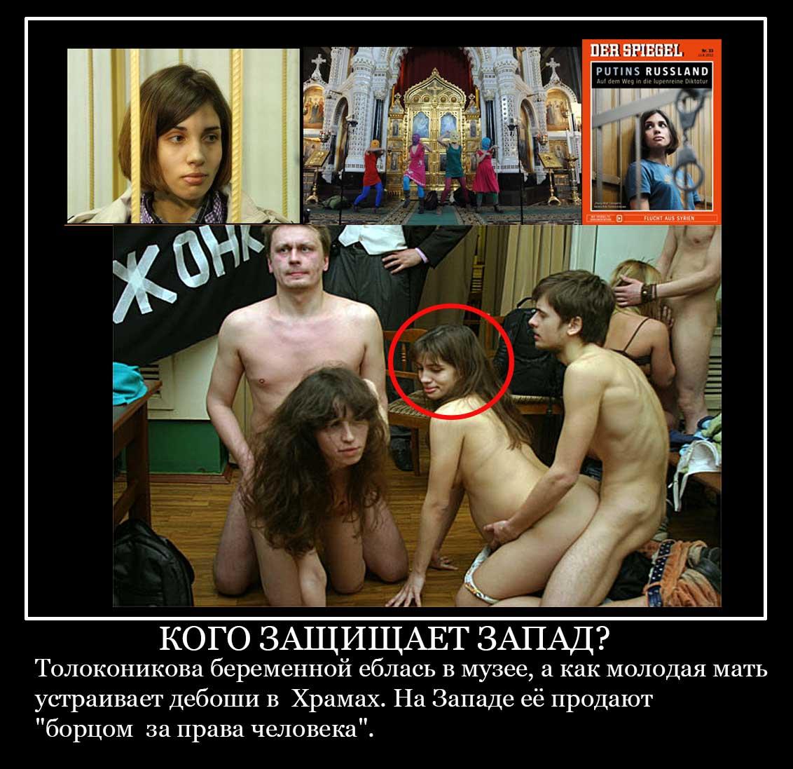 Русское порно, СНГ секс видео