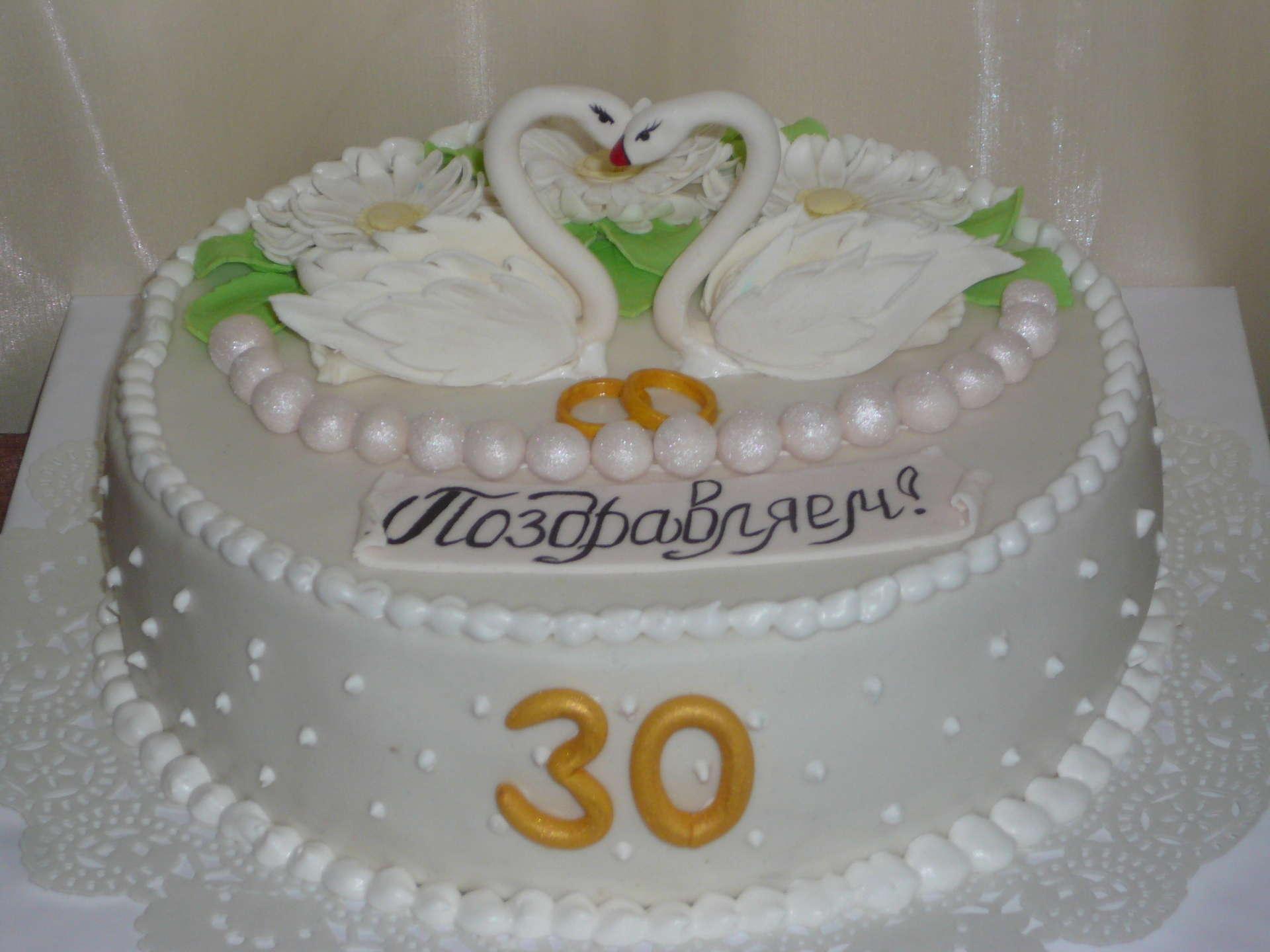 Торты с годовщиной свадьбы 35 лет фото