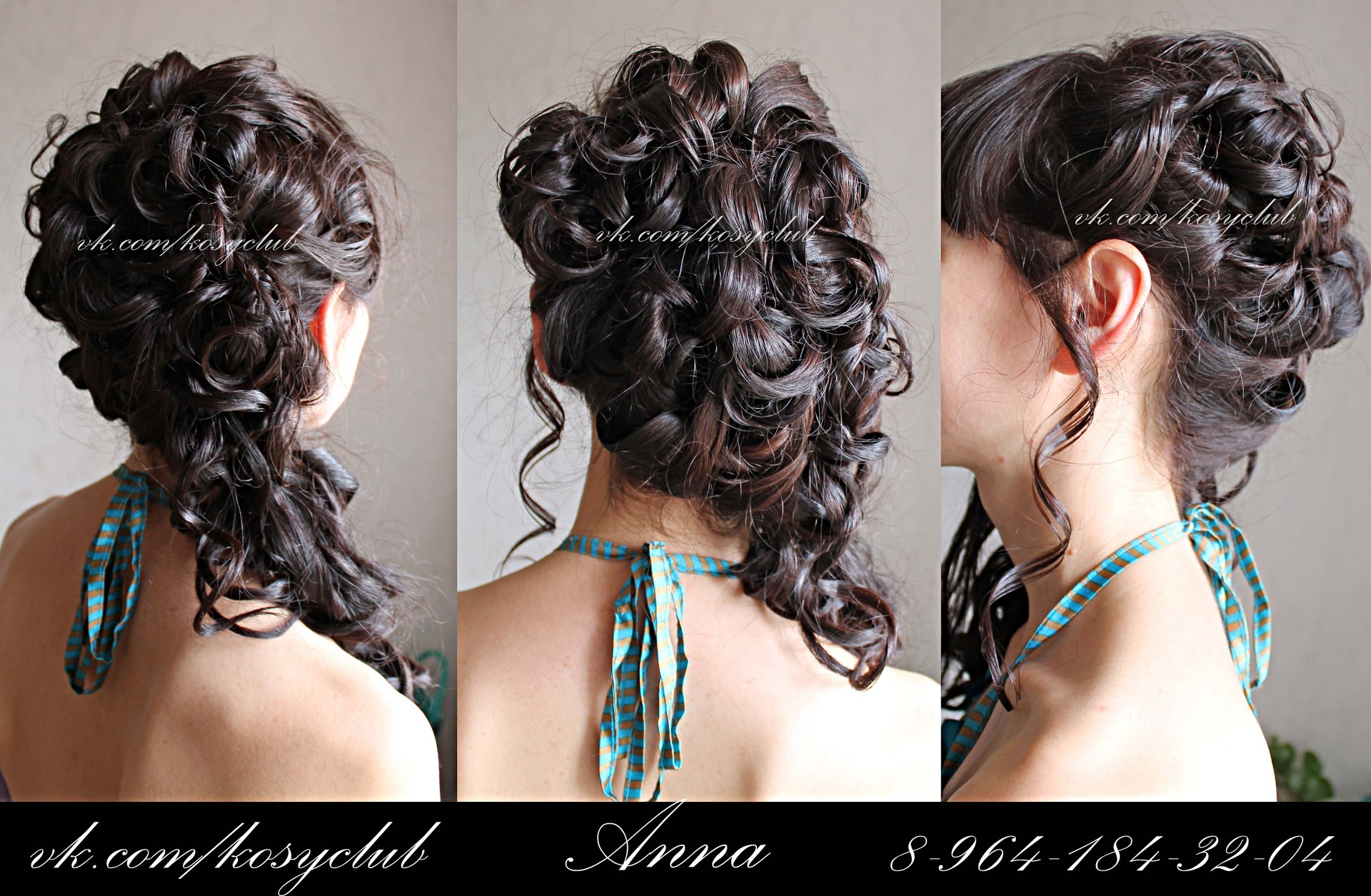 Прическа на свадьбу к подруге на средние волосы фото