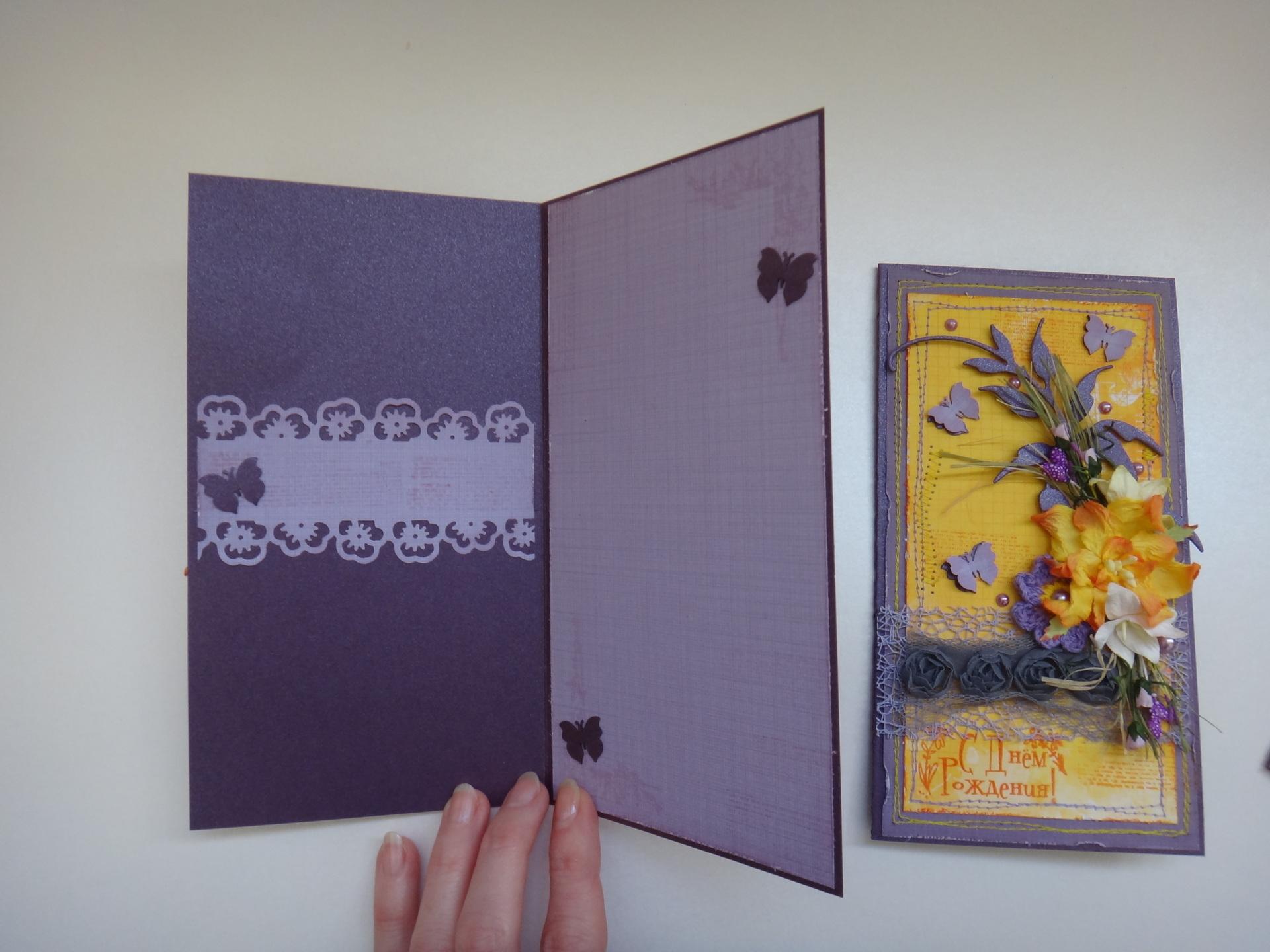 Ламинированные открытки 27