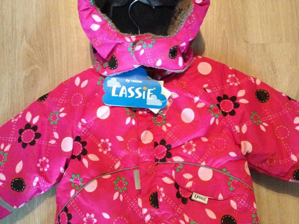 Детская Одежда Лесси