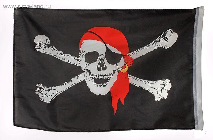 Пиратский флаг сделать