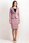 Женская Деловая Одежда Для Офиса Интернет Магазин