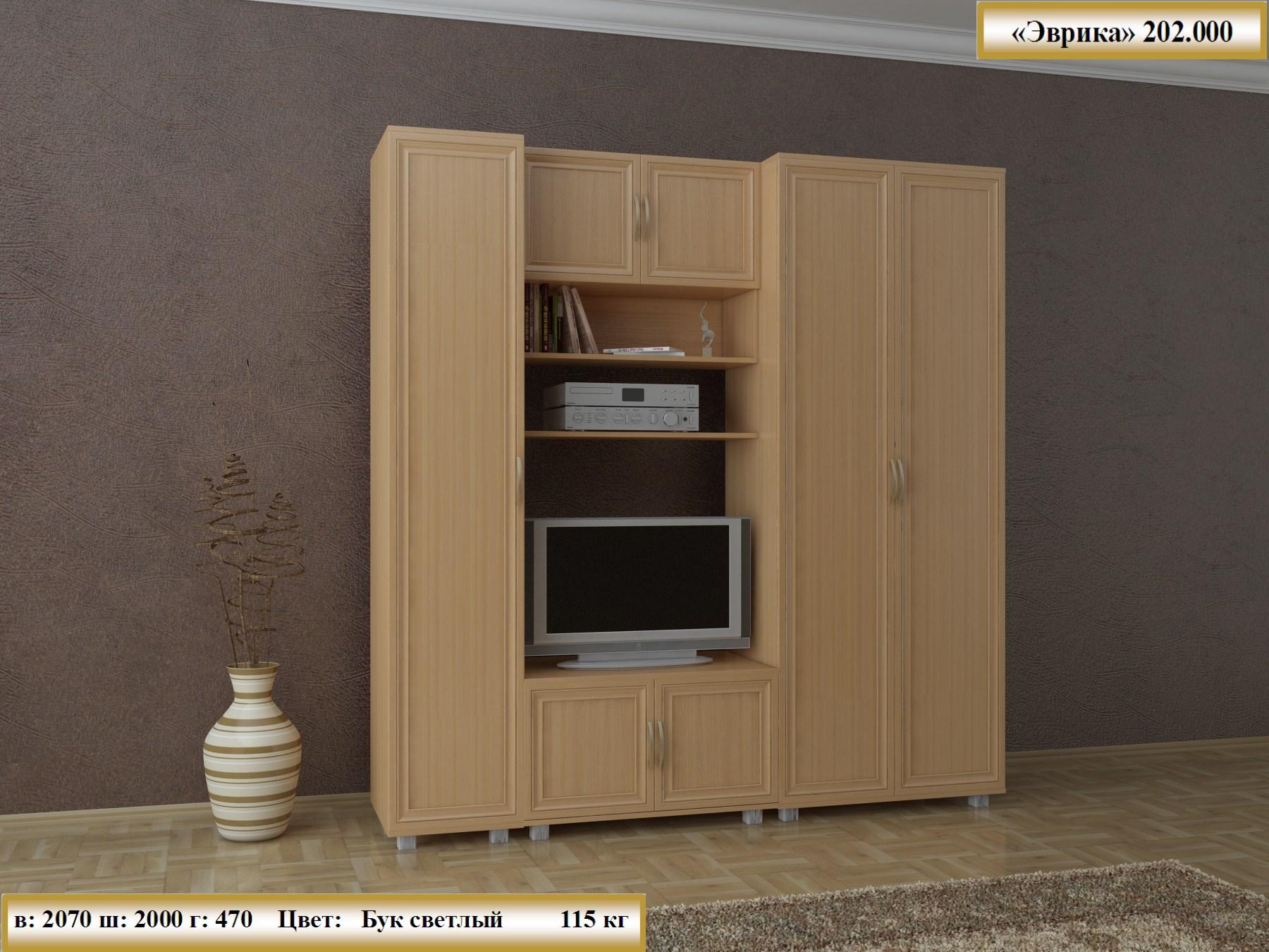 Корпус. мебель: кровати, матрасы, стенки, прихожие, шкафы-ку.