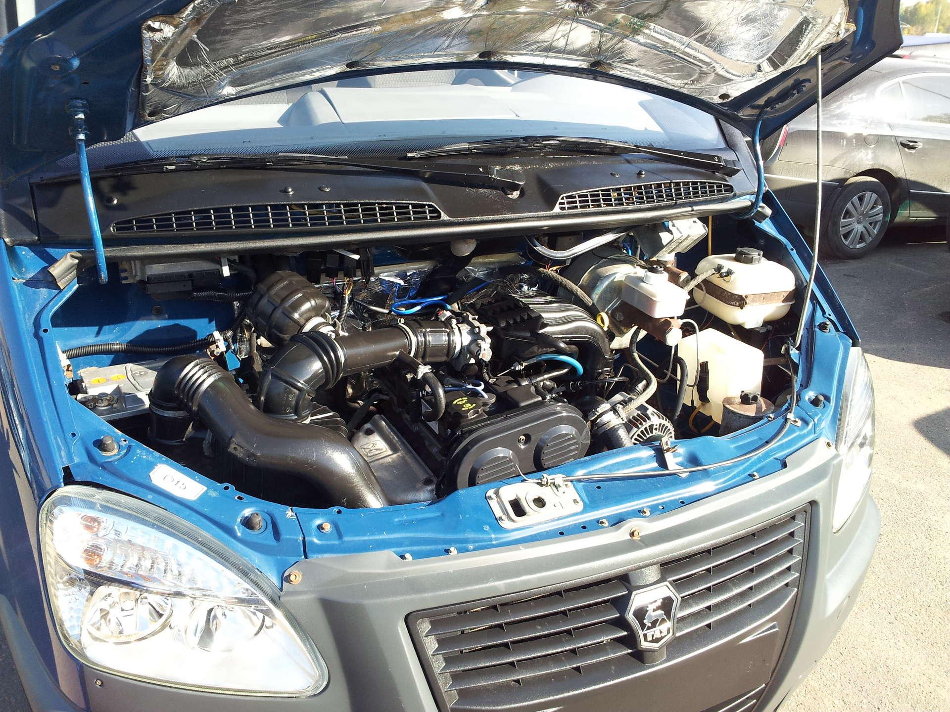 функция, которую купить новый двигатель крайслер на газель термобелье состоит