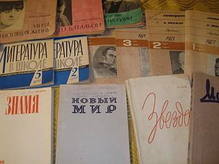 Журналы октябрь и новый мир в 1960 е 70 е гг