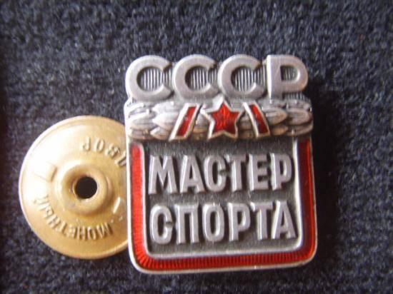медаль меткий выстрел