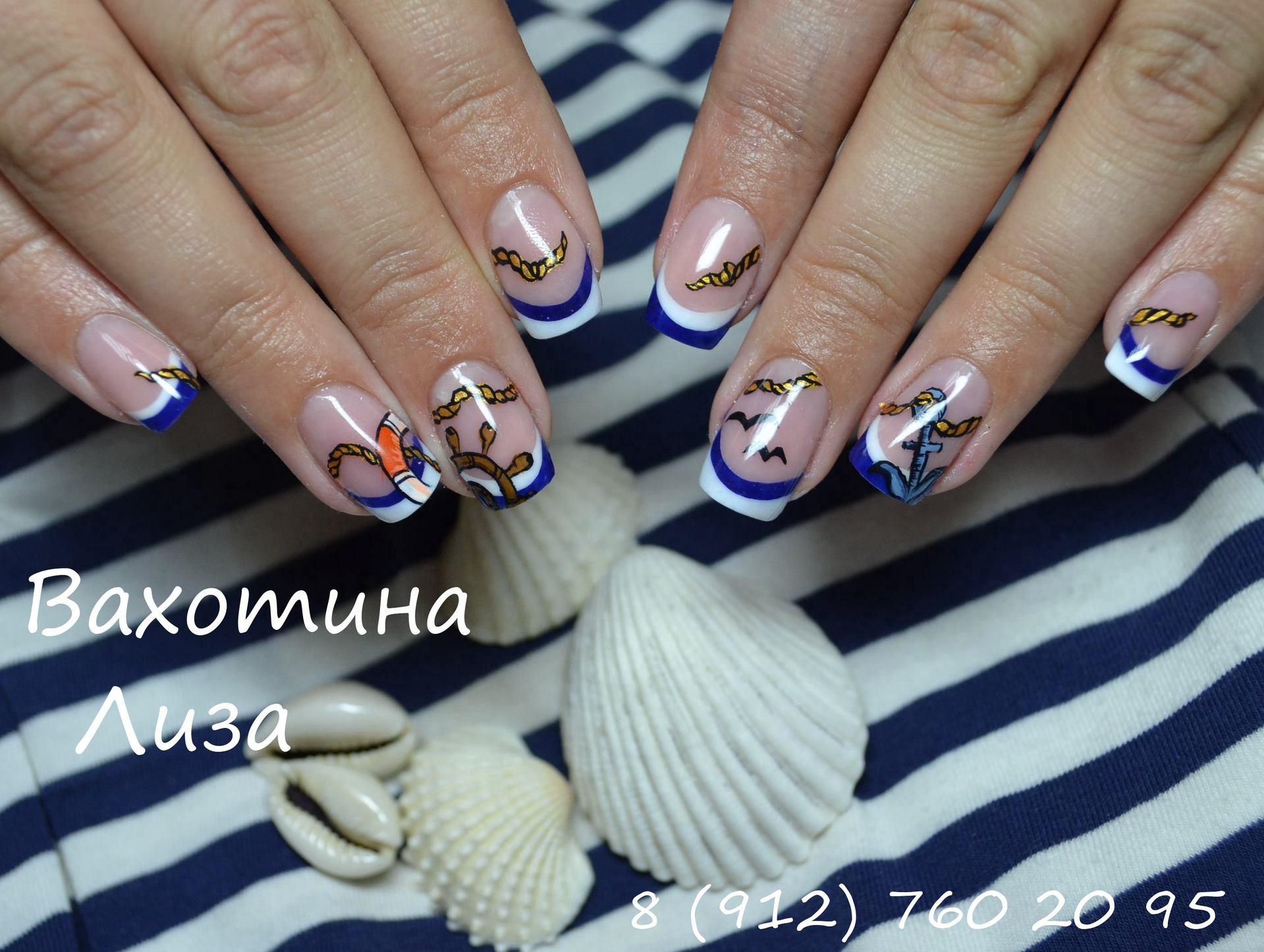 Морские дизайны на ногтях фото