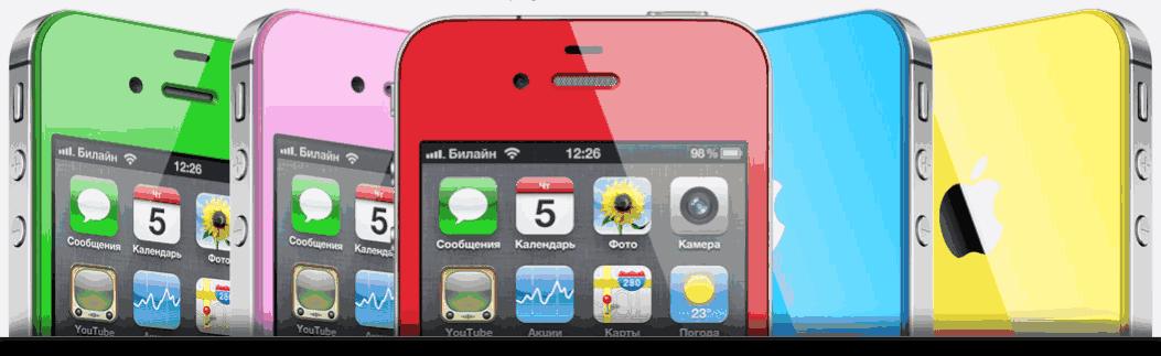 Как сделать цветным экран на айфоне