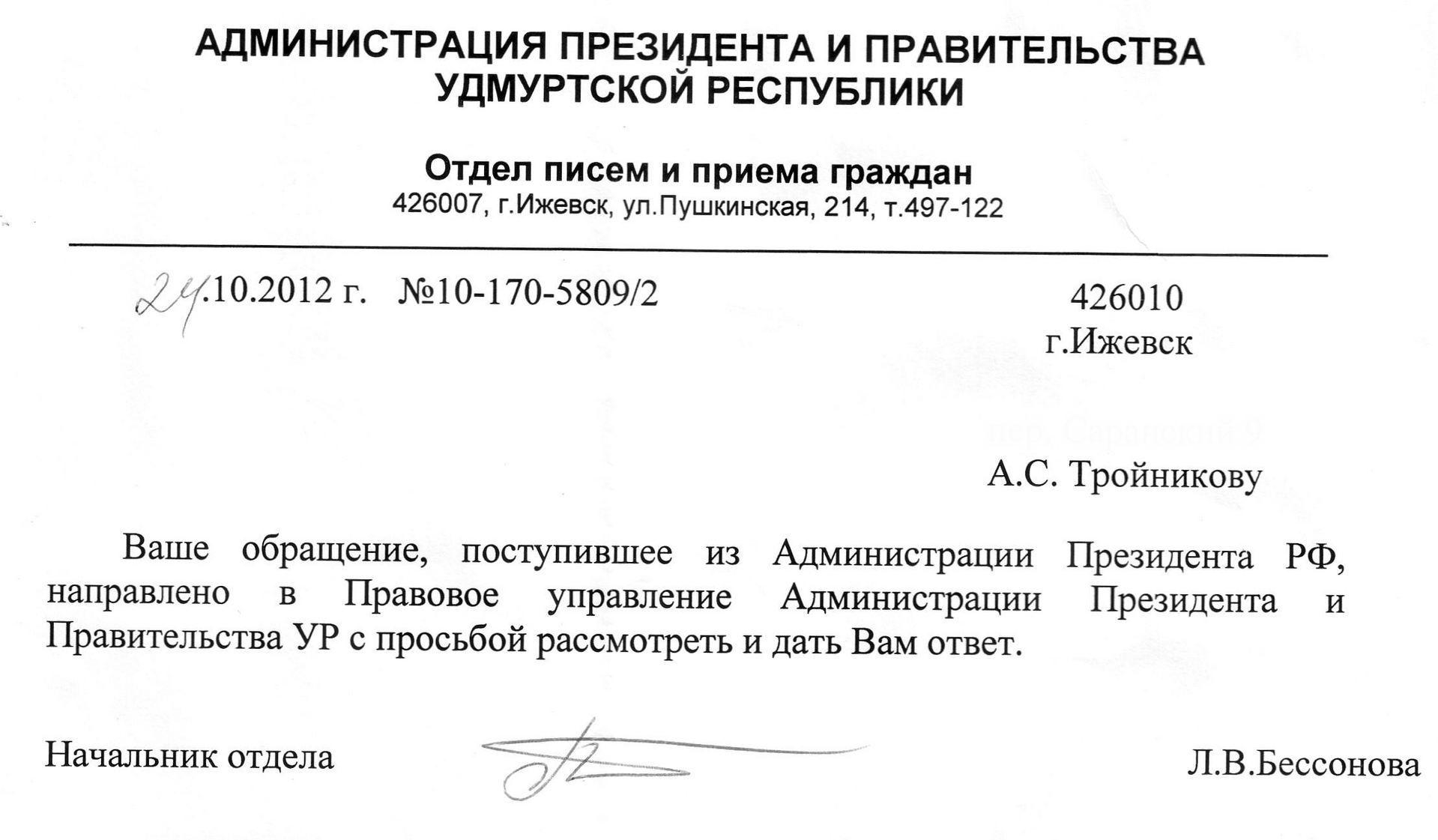 skachat-programmu-dlya-android-dlya-skachivaniya-muziki-vk