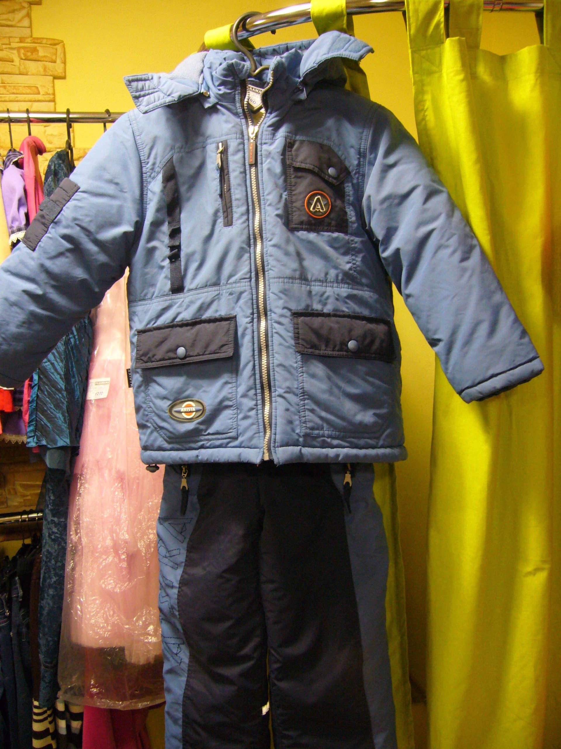 Детская Одежда Ростов
