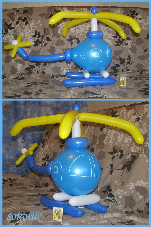 Поделки для мальчика из шаров 31