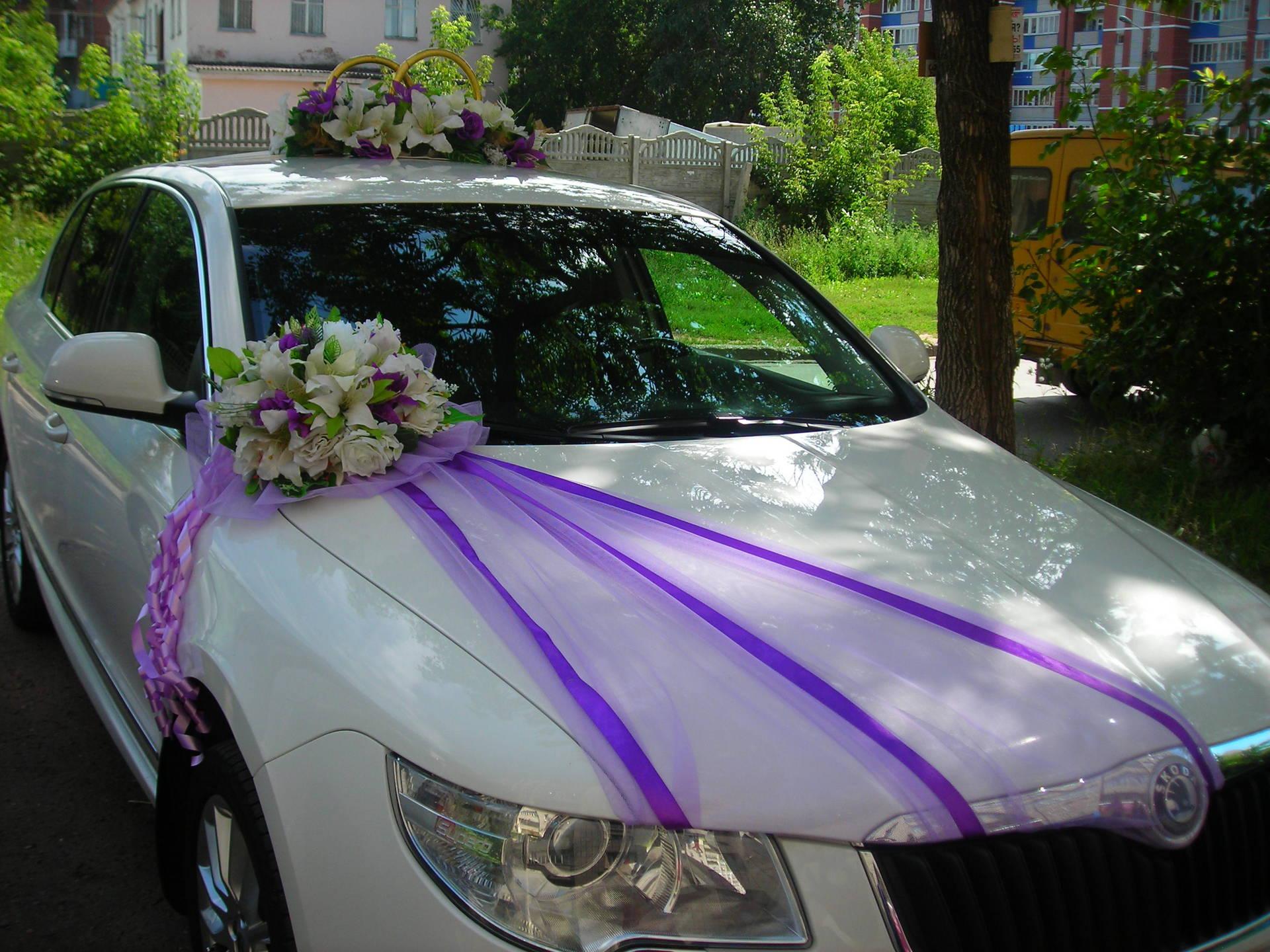 Как сделать украшение на машину из бумажных помпонов