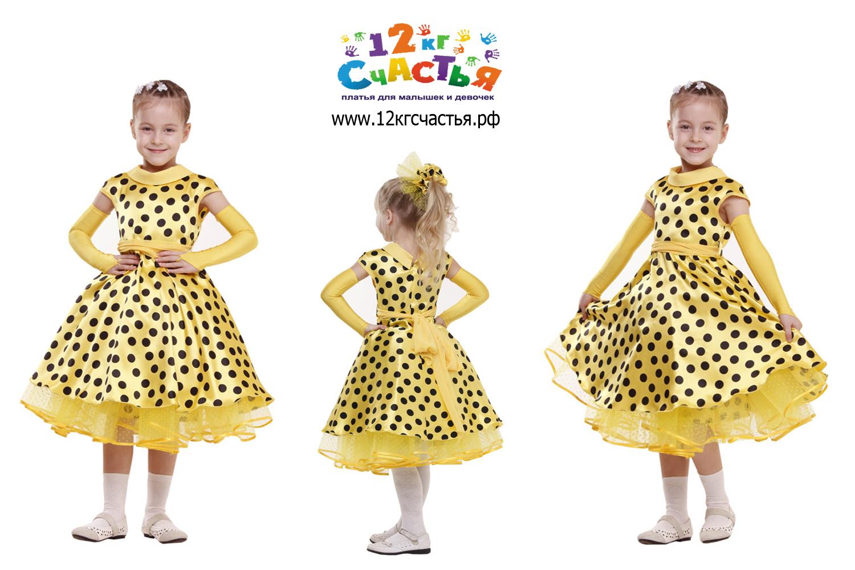 Детские красивые платья сшить 454
