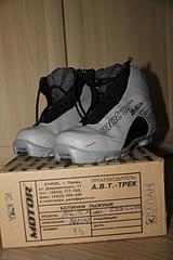 Купить Лыжные Ботинки Б/У