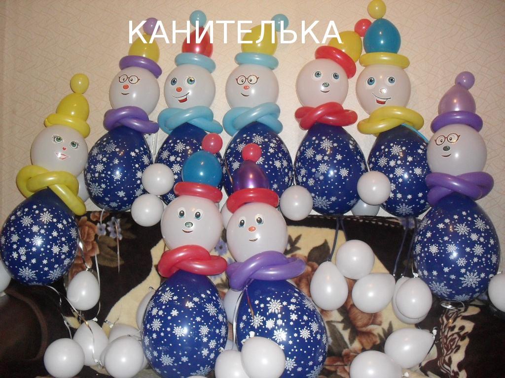 Своими руками сделать снеговика из шариков