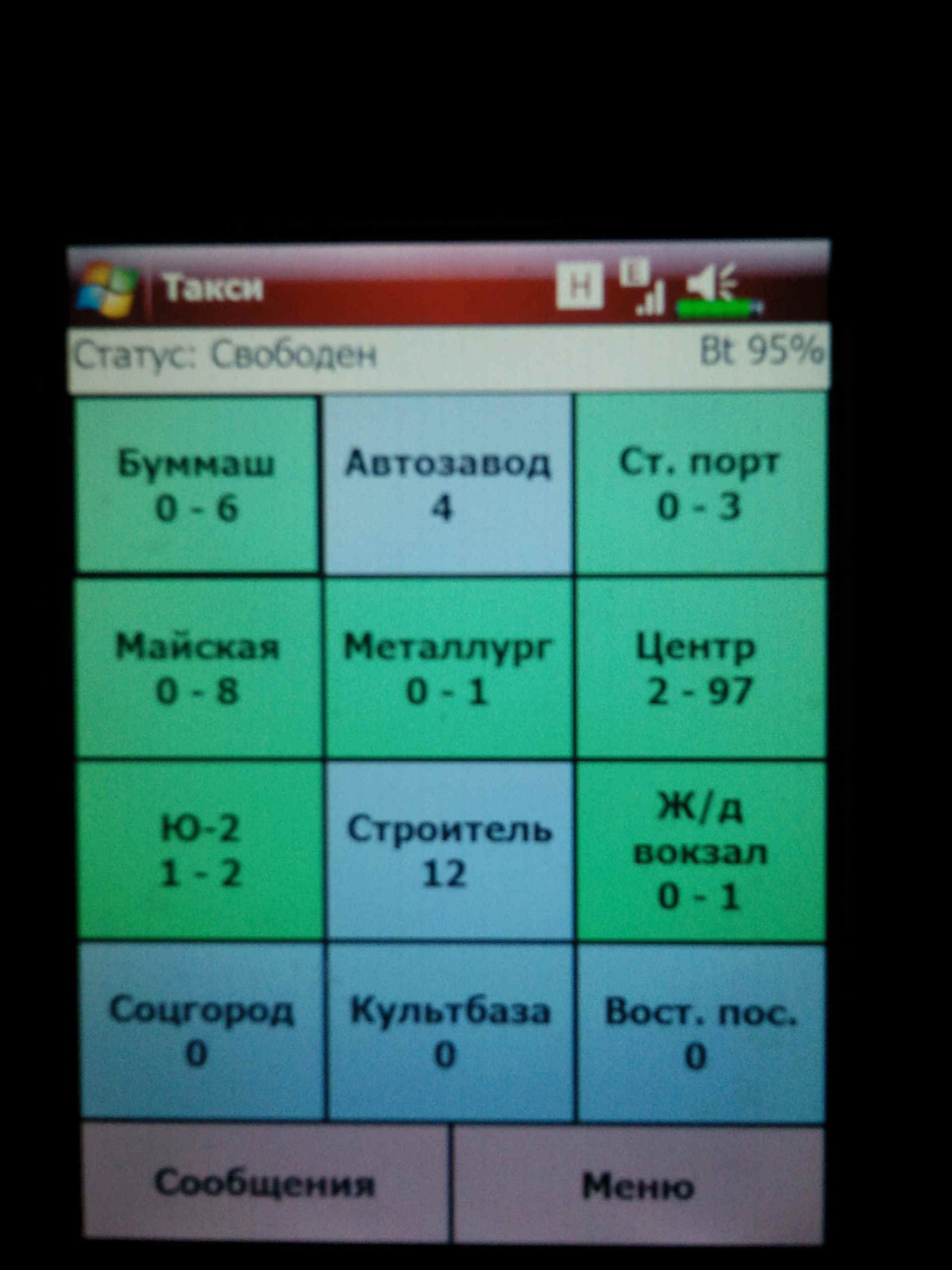 Календарь для windows 8 на рабочий стол