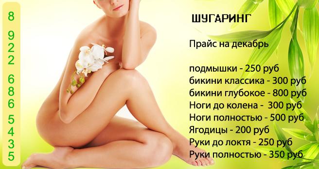 секс знакомства по беларуси брест