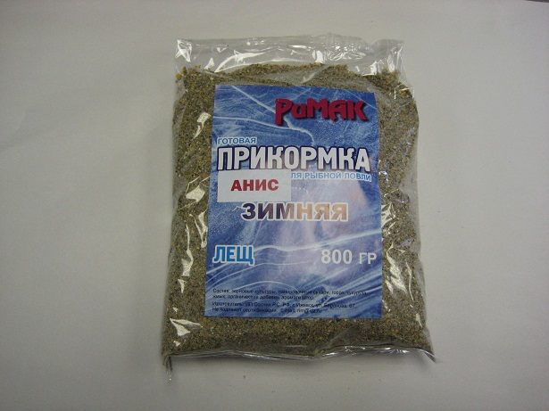 активатор клева ваниль 20ml