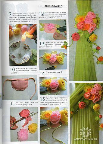Дневники цветы своими руками