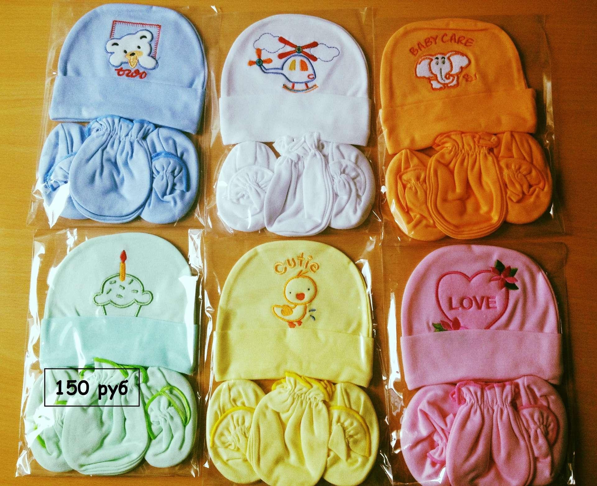 Детская Одежда Из Тайланда Оптом