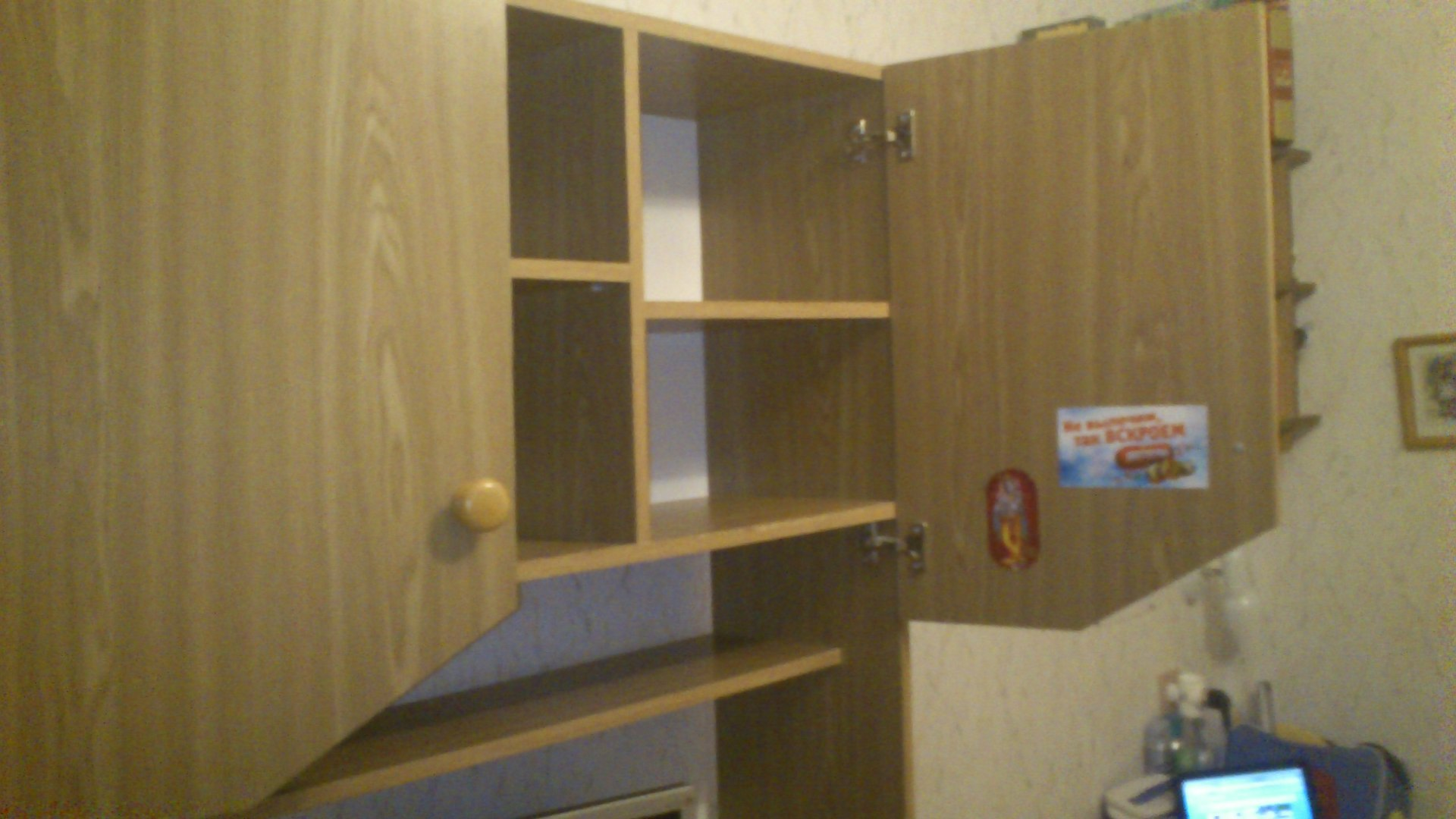 Продам срочно комп.стол+книжная стенка : мебель. купить - пр.