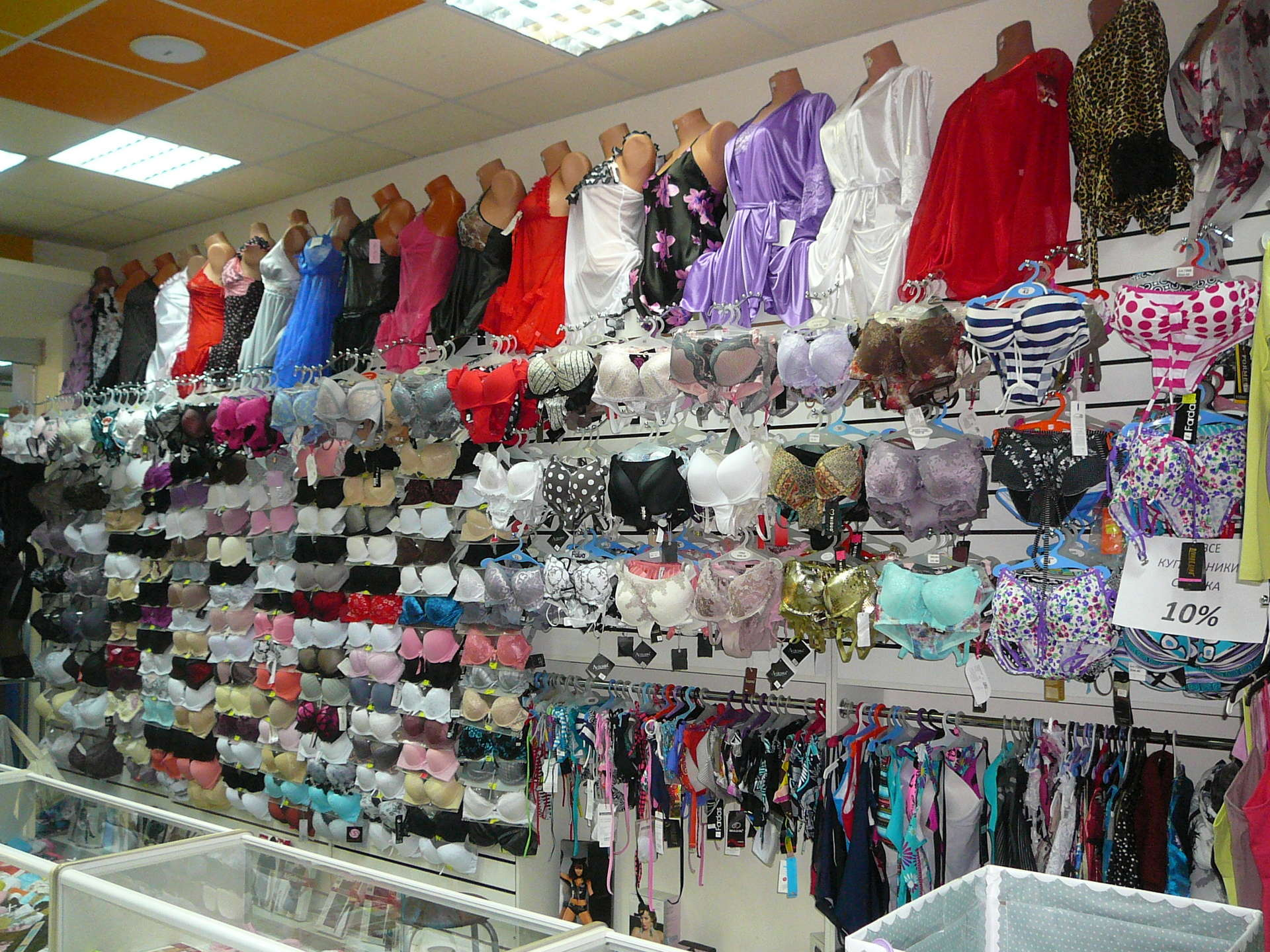 M Lingerie Магазин Женской Одежды Доставка