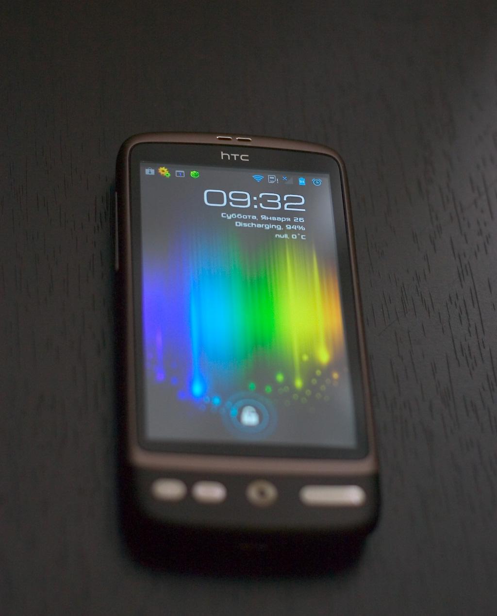 Symbian отключить дырявый рюкзак рюкзак соломон sky 30