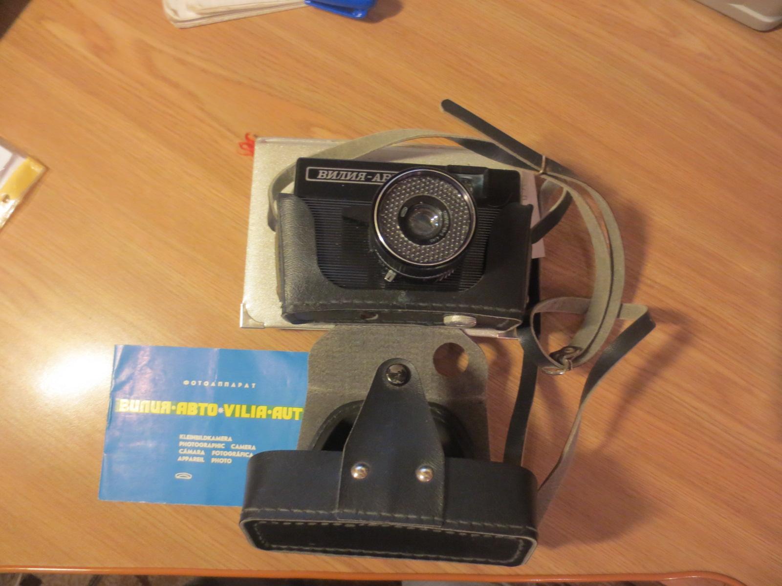 Sims 3 где купить фотоаппарат 8