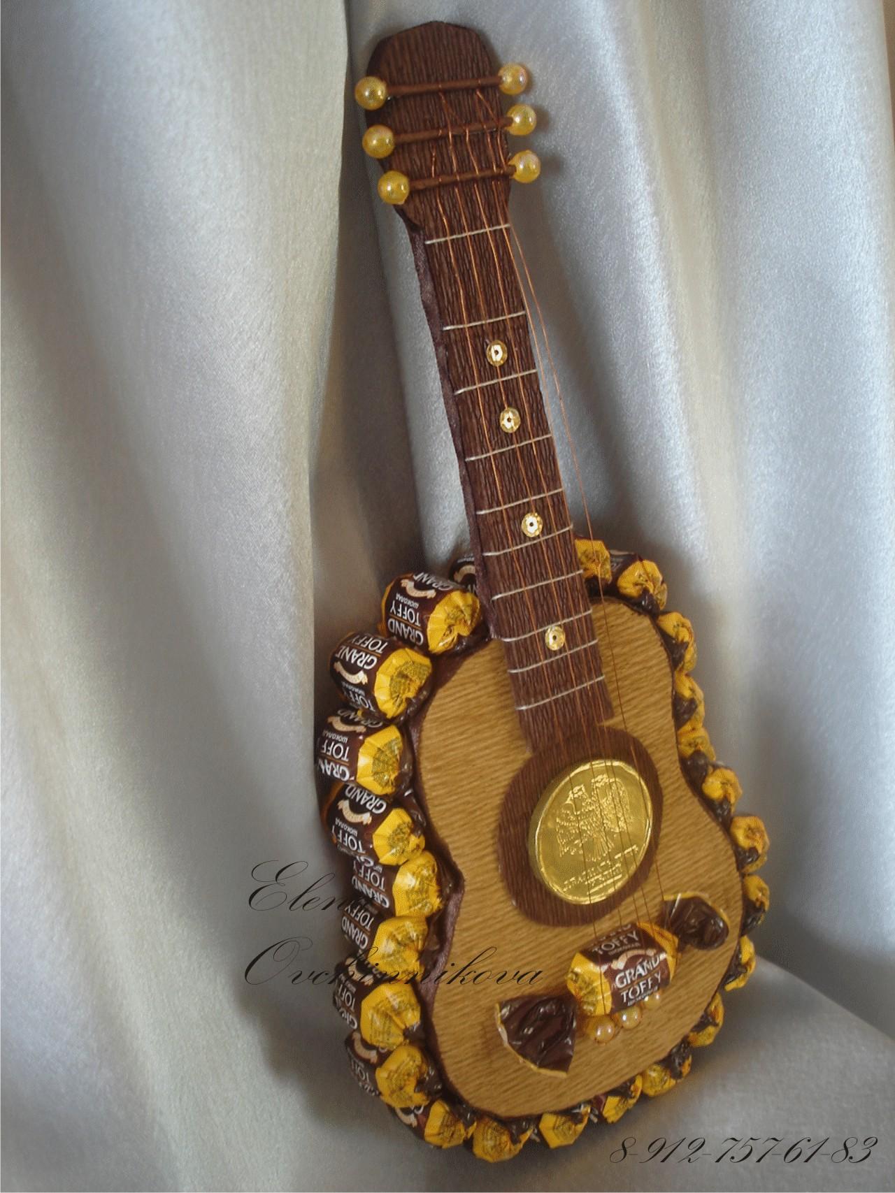 Сделать гитару из конфет своими руками пошаговое фото