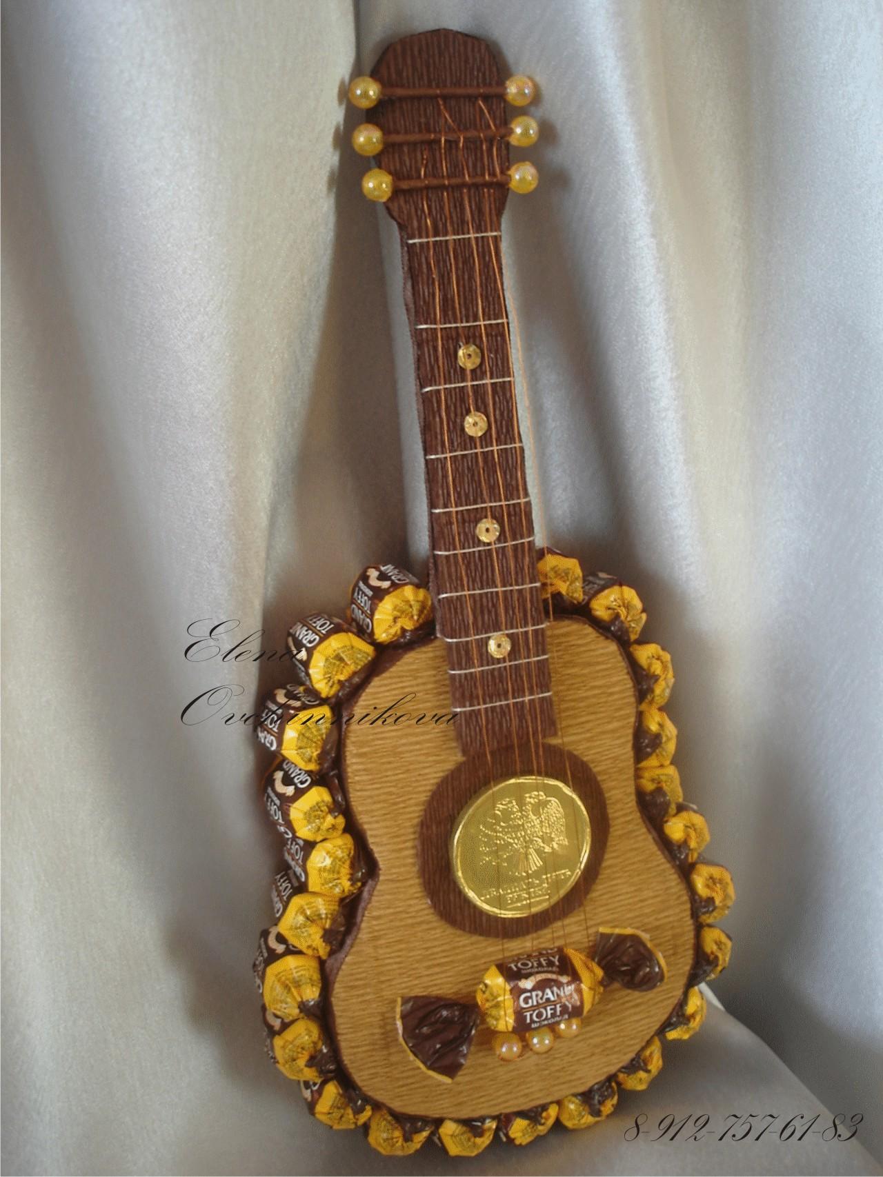 Гитара из конфет своими руками пошаговое