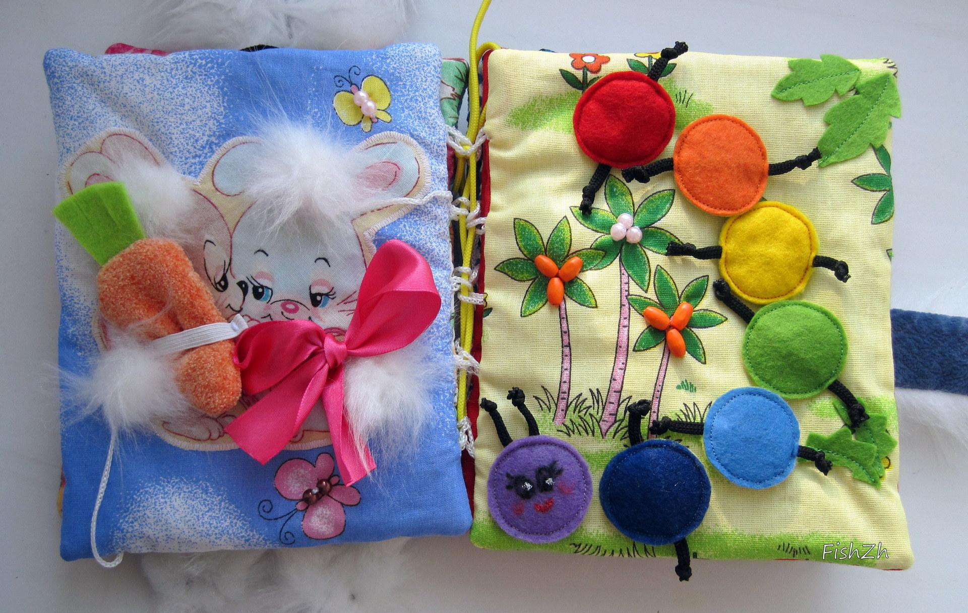10 шагов, как самим сделать развивающую книжку-игрушку для