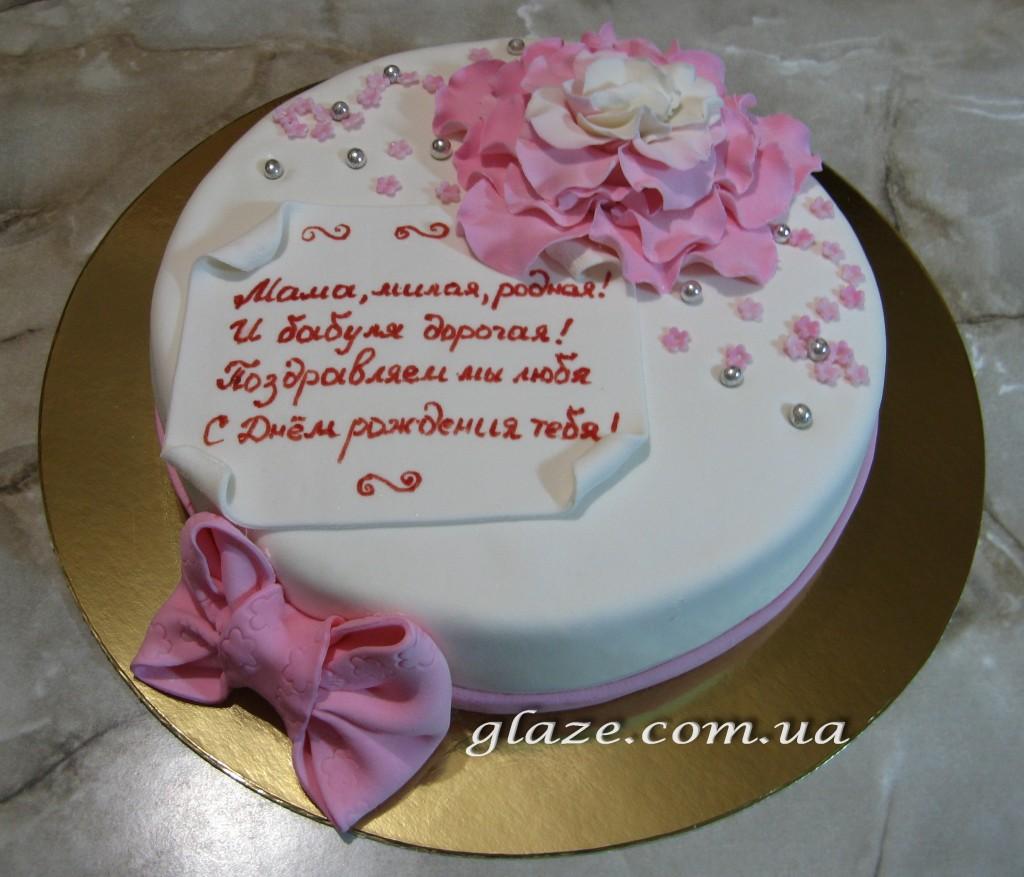 Макияж на свадьбу для девочки